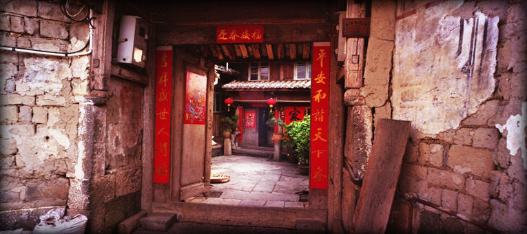 old Chinese city with shops inside of old walls